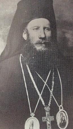 Bishop Agathangel (Camçe)